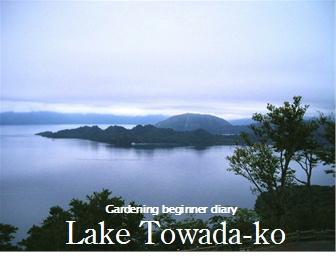 035-01十和田湖
