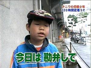 masegaki3