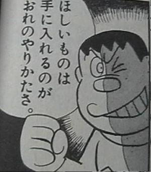 20091001170506