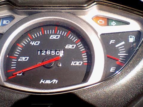 12650km