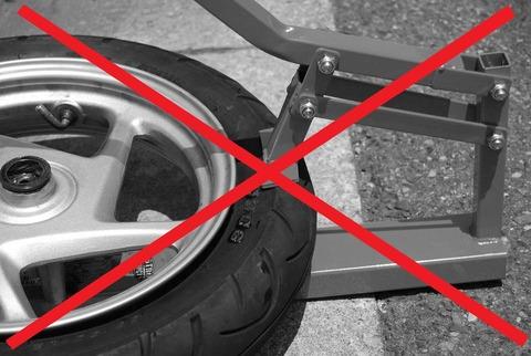 ビードブレーカーを使わない方法
