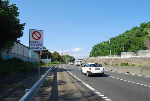 125cc通行禁止の標識s