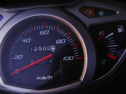 12500km 満タン
