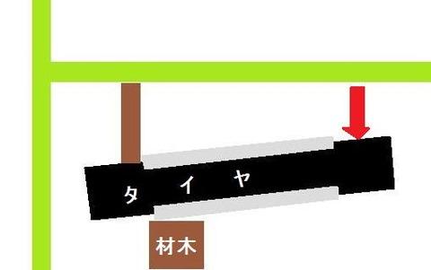 ビード落とし(図)