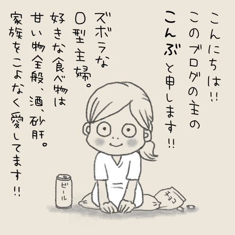 自己紹介_001
