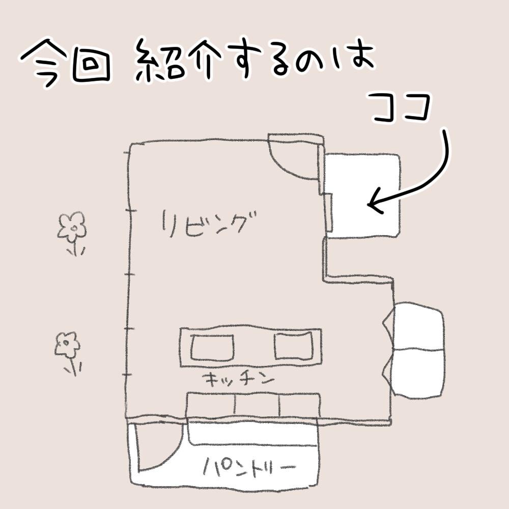 リビング蔵_001