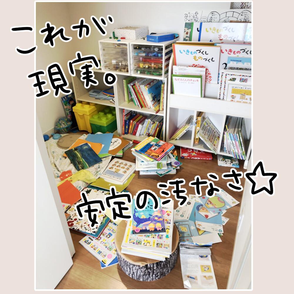 リビング蔵_004