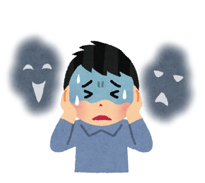 ブログ ランキング 統合失調症 統合失調症 注目記事ランキング