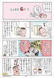 怪獣王ご報告_08