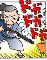 12yaneotoshi