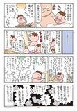 怪獣王ご報告_07