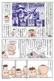 怪獣王ご報告_04