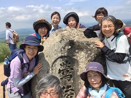 山頂の集合3