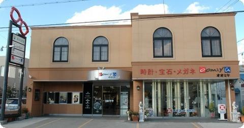 oomiya湯浅店大決算セール実施中!