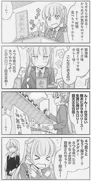 newgame涼風青葉2