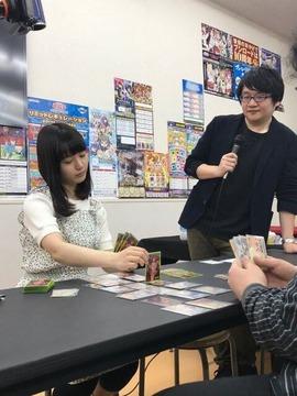 尾崎由香カードゲーム