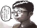 牛丼陰キャ (1)