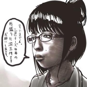 牛丼陰キャ1