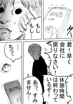ゆ虐漫画11