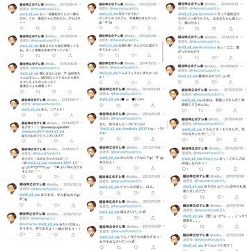 細谷伸之twitter精スプ