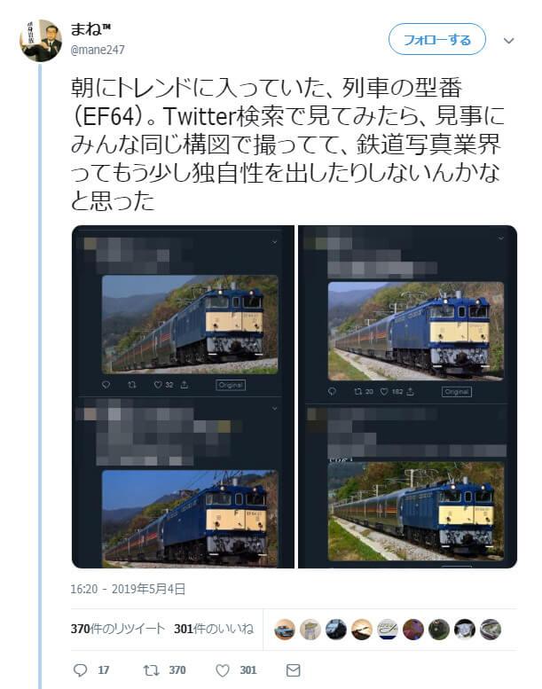 https://livedoor.blogimg.jp/oomonoyoutuber/imgs/0/5/05098545.jpg
