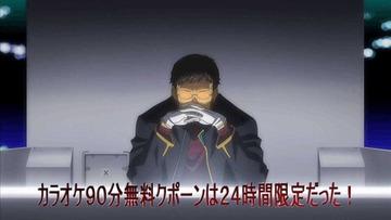 syamuカラオケ90分無料クーポン