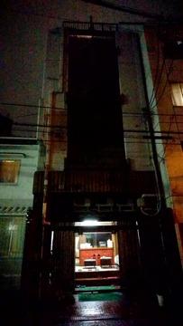 syamuゲストハウス京橋旅館