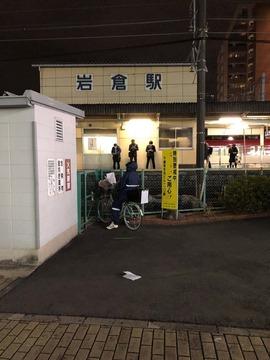 aiueo700岩倉駅