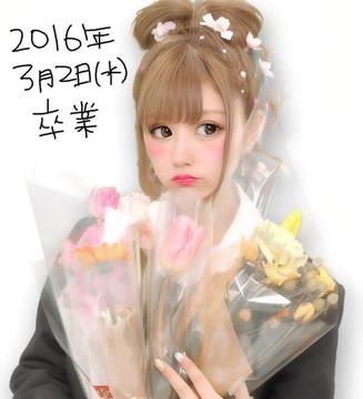 田奈高校卒業式女子高生4