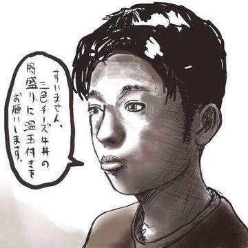 牛丼陰キャイメチェン