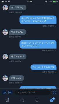 syamu精スプ8
