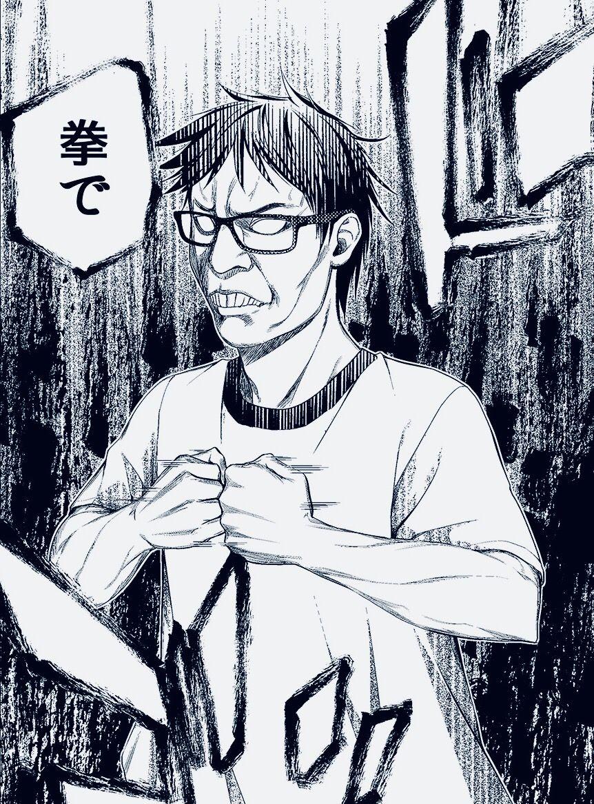 拳で抵抗する21歳三浦智って出っ...