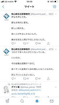唐澤貴洋ポエム2