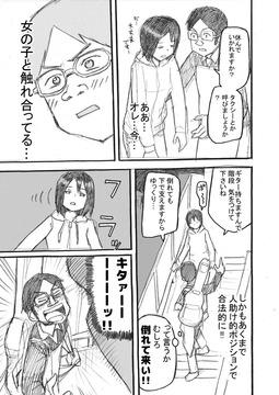 kimoota3