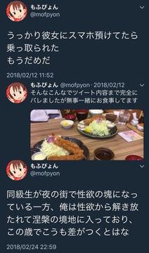 kimoota