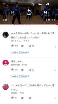 YouTubeソーラン節1