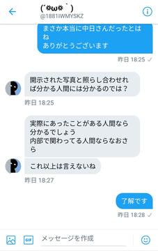 syamu代理人中日帽子3
