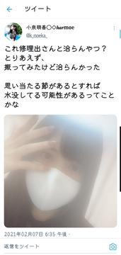 小泉萌香iphoneシャワー