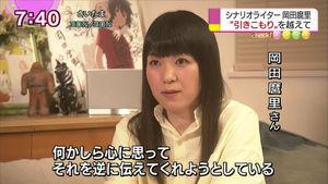 岡田麿里「このシーン、なんでお粥出してんのやろ…せや!」 : 大物 ...