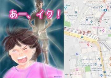 大阪露出狂事案