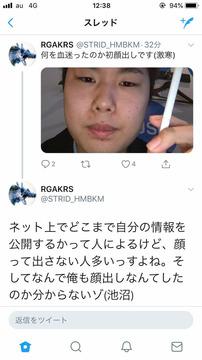 淫夢実況者RGAKRS