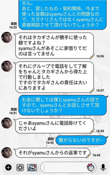 syamu代理人中日帽子4