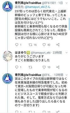鉄道オタクキモい1