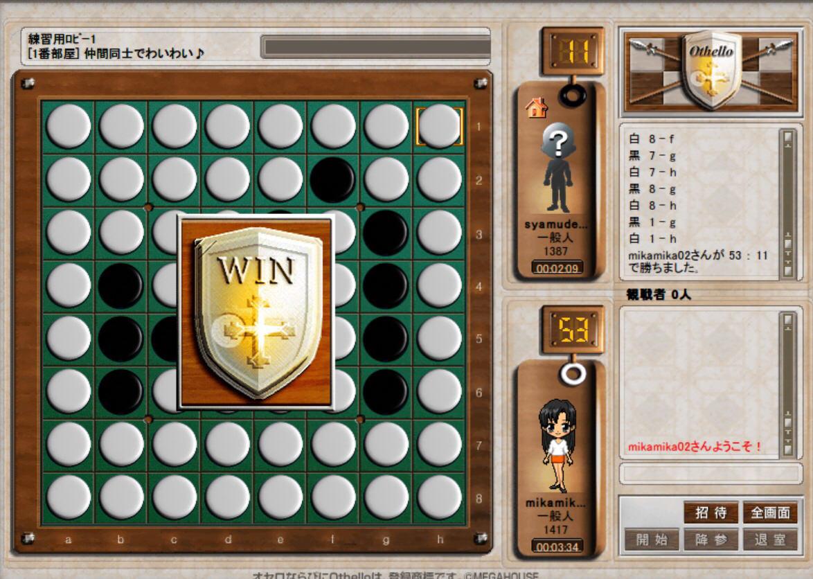 syamu game ネカマ