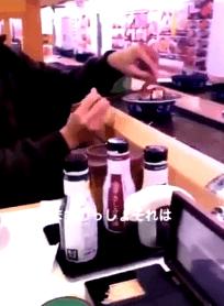 はま寿司わさび炎上