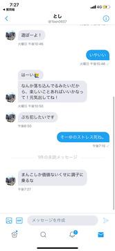 いちごちゃん3