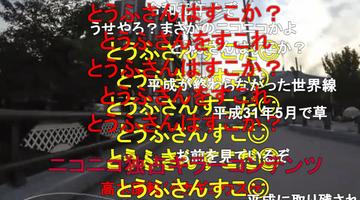 aiueo700ニコニコ動画