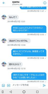 syamu精スプ3