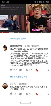 ヒカキン YouTubeプレミアム