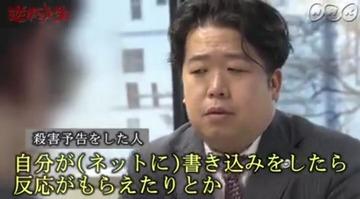 炎上弁護士逆転人生唐澤貴洋2